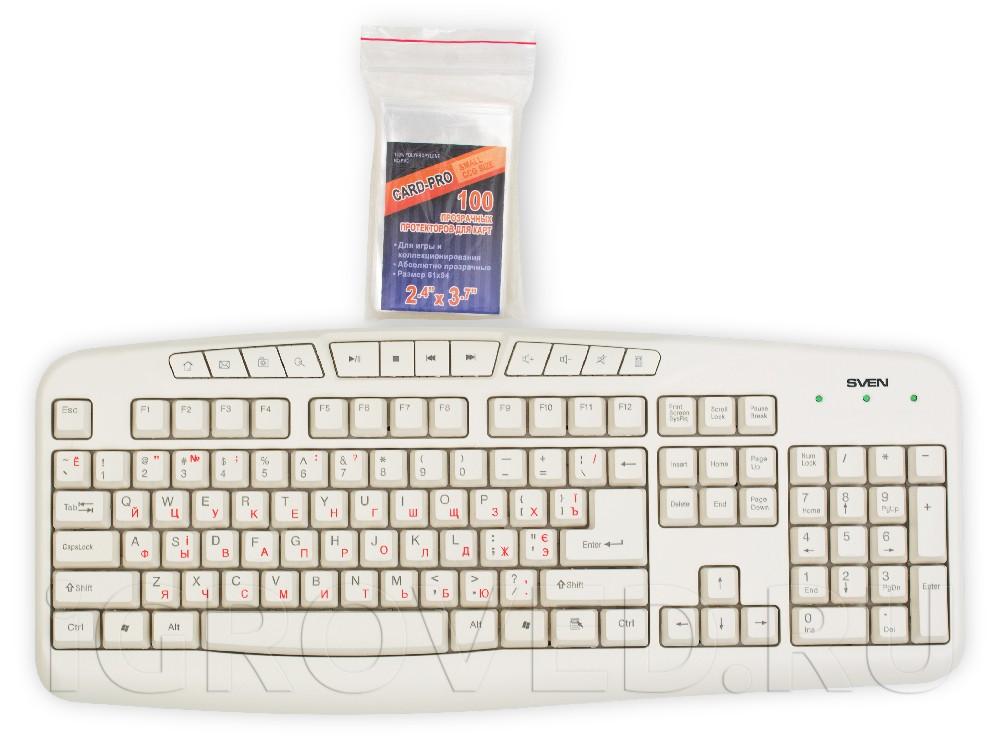 Протекторы для карт Card-Pro (61 х 94 мм) в сравнении с клавиатурой