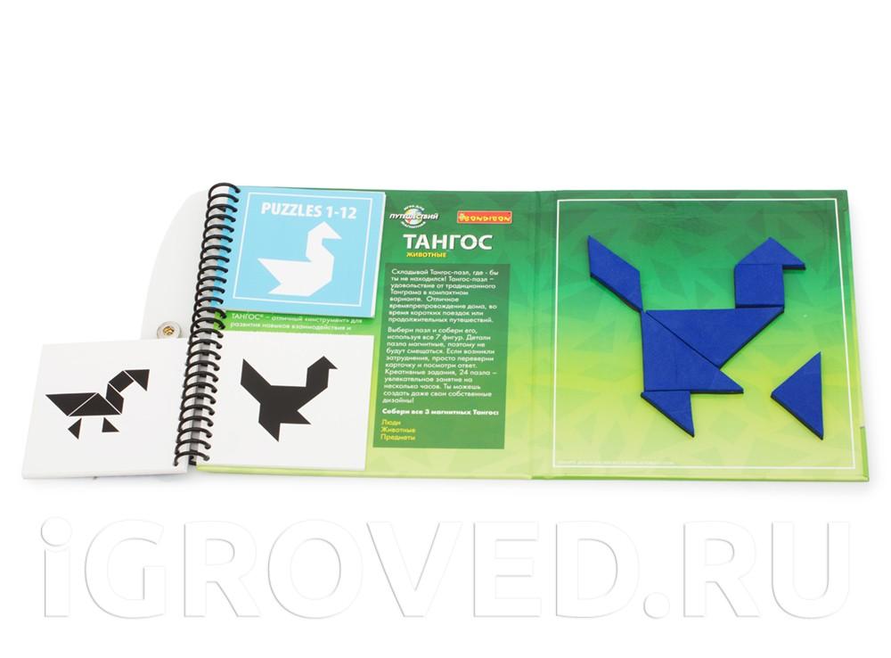 Компоненты настольной игры-головоломки Тангос: Животные