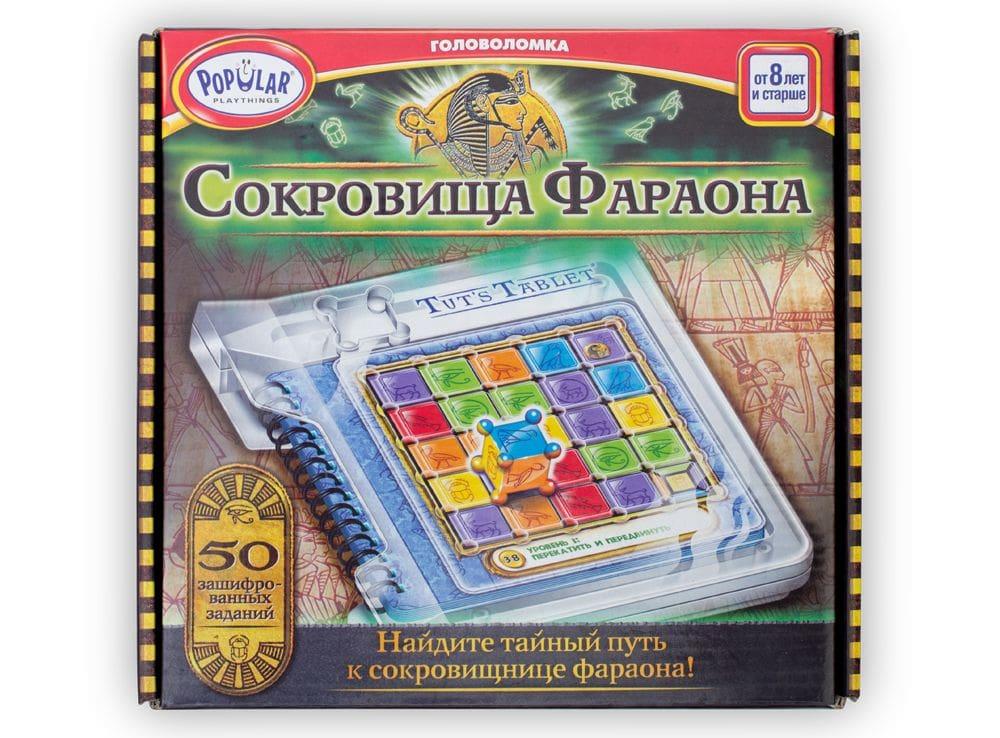 Настольная игра-головоломка Сокровища Фараона.