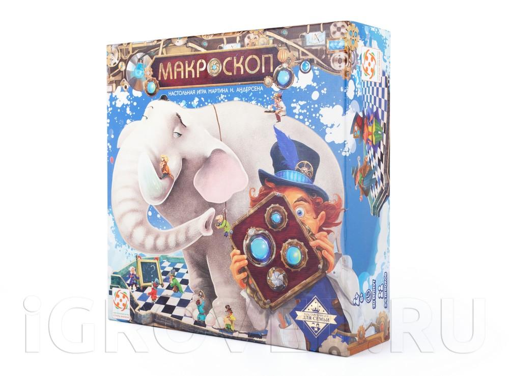 Коробка настольной игры Макроскоп