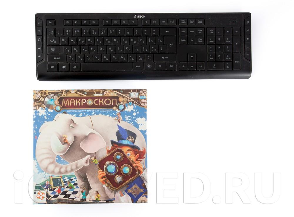 Коробка настольной игры Макроскоп в сравнении с клавиатурой