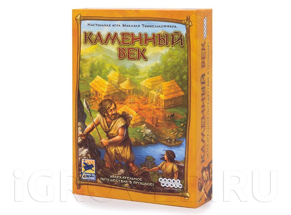 Коробка настольной игры Каменный век (Stone Age)