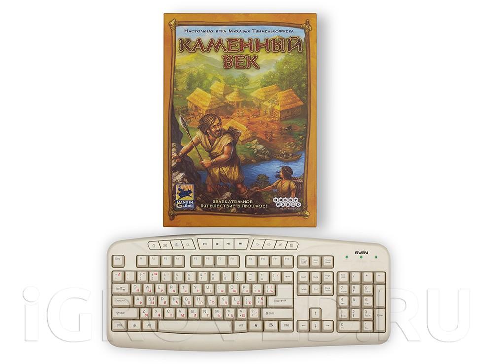 Коробка настольной игры Каменный век (Stone Age) в сравнении с клавиатурой