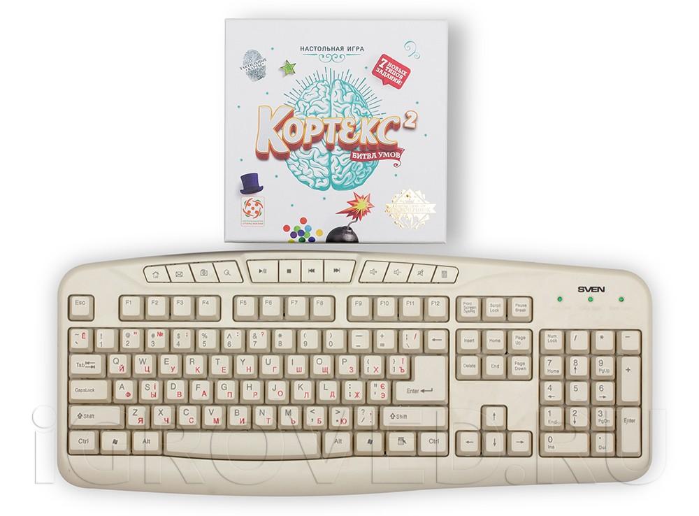 Коробка настольной игры Кортекс 2 (Cortex 2) по сравнению с клавиатурой
