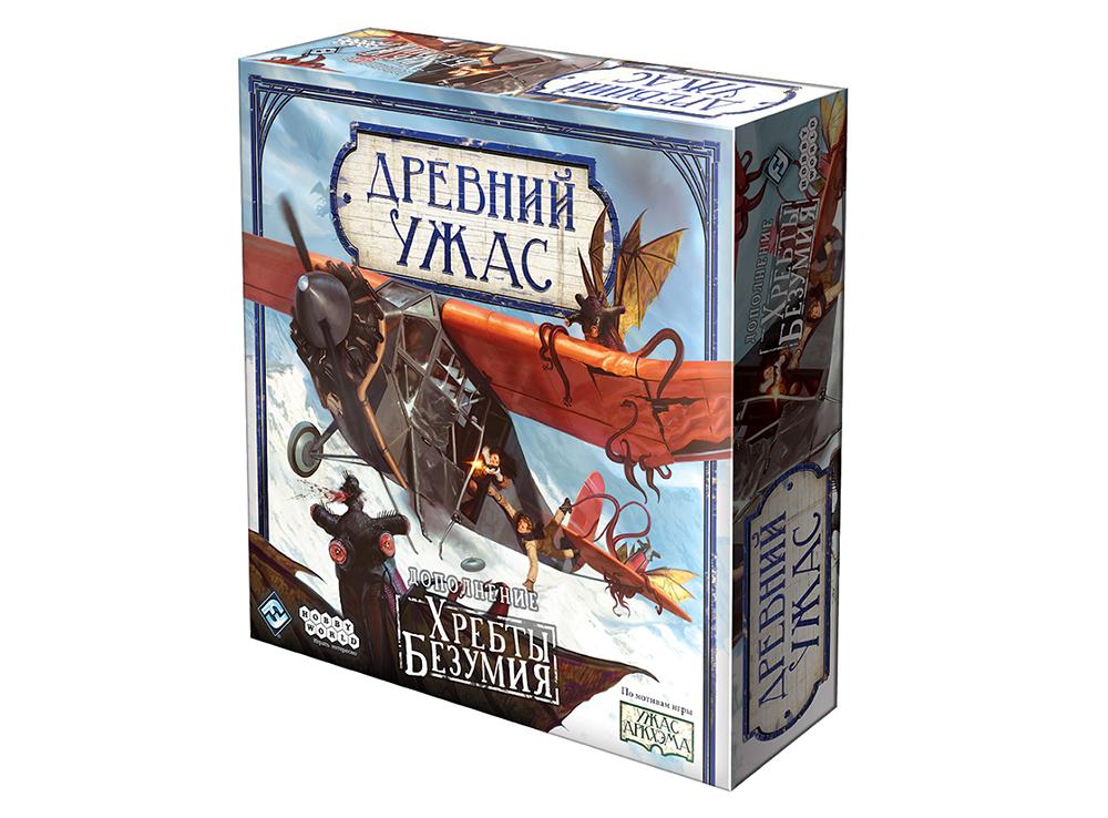 Коробка настольной игры Древний Ужас: Хребты Безумия (дополнение)