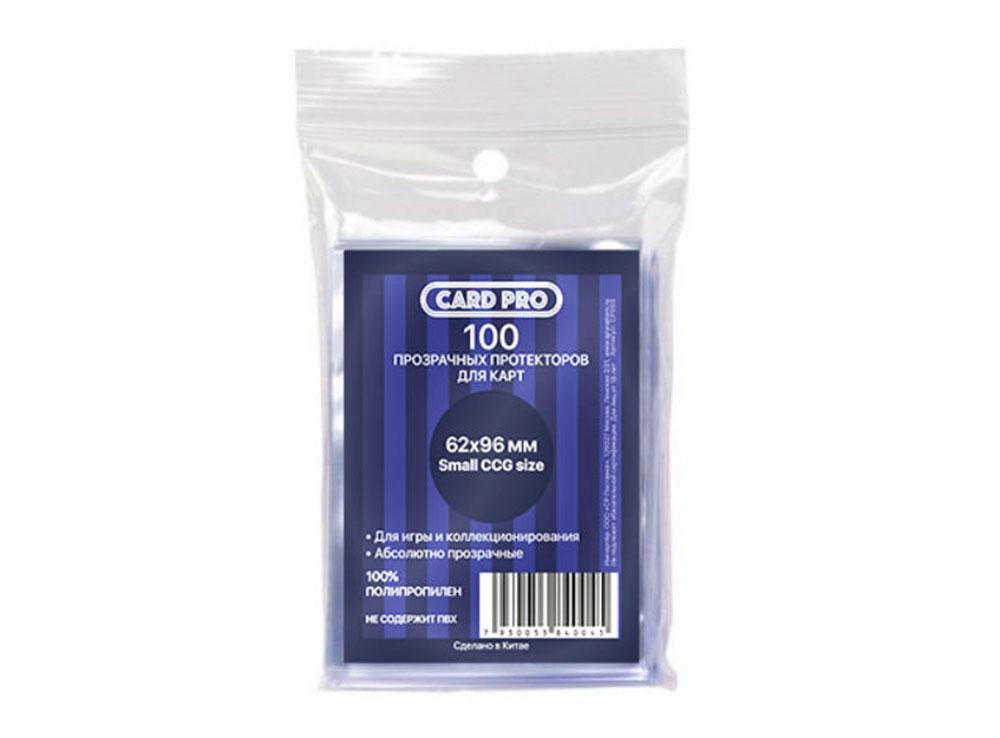 Протекторы для карт Card Pro (62 x 96 мм)