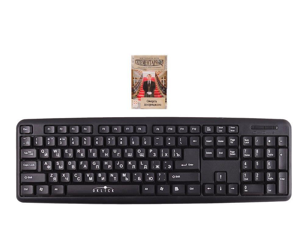 Коробка настольной игры Элементарно! Смерть дворецкого в сравнении с клавиатурой