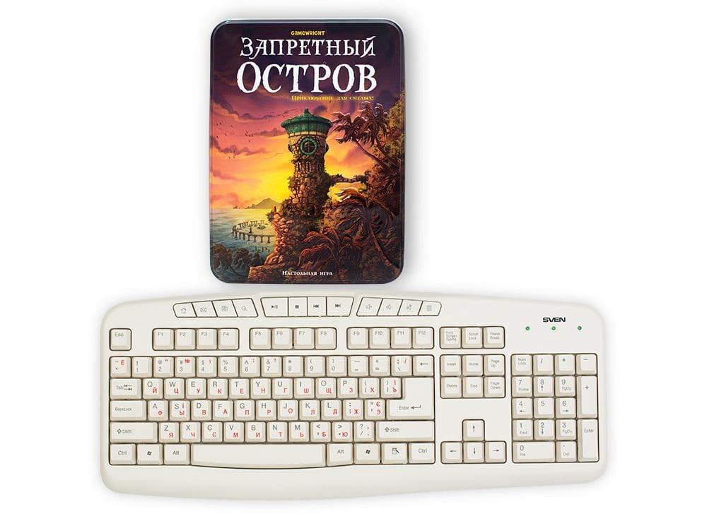 Коробка настольной игры Запретный остров (Forbidden Island) по сравнению с клавиатурой.