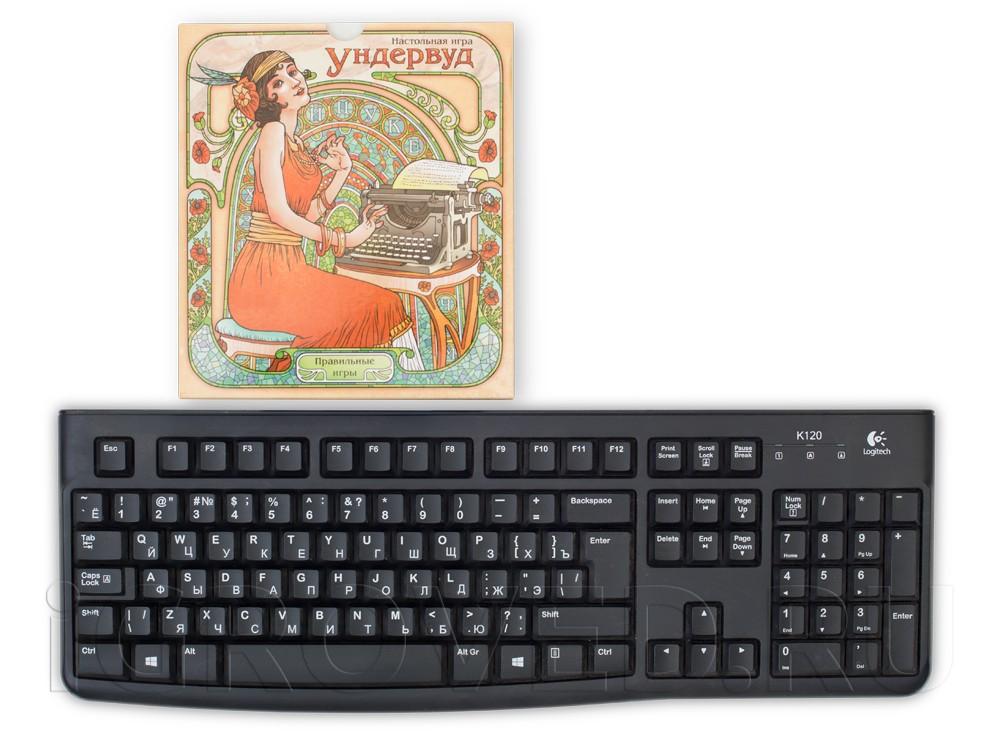 Коробка настольной игры Ундервуд в сравнении с клавиатурой