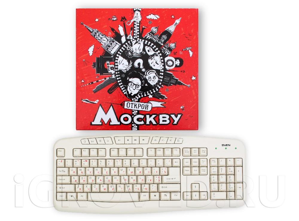 Коробка настольной игры Открой Москву в сравнении с клавиатурой