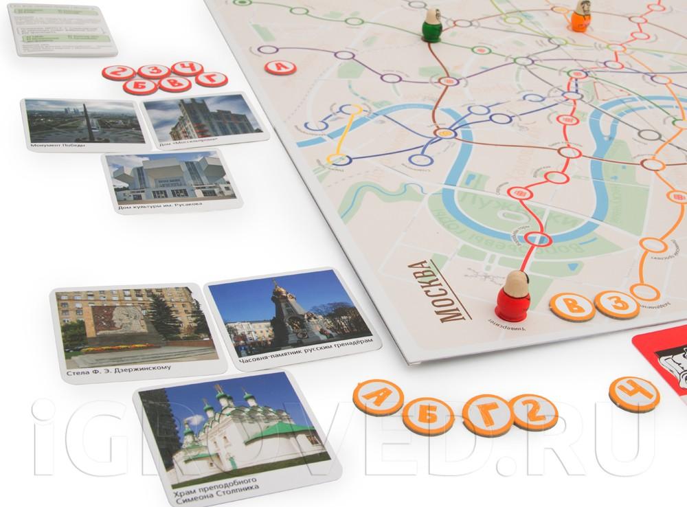 Настольная игра Открой Москву - достопримечательности столицы