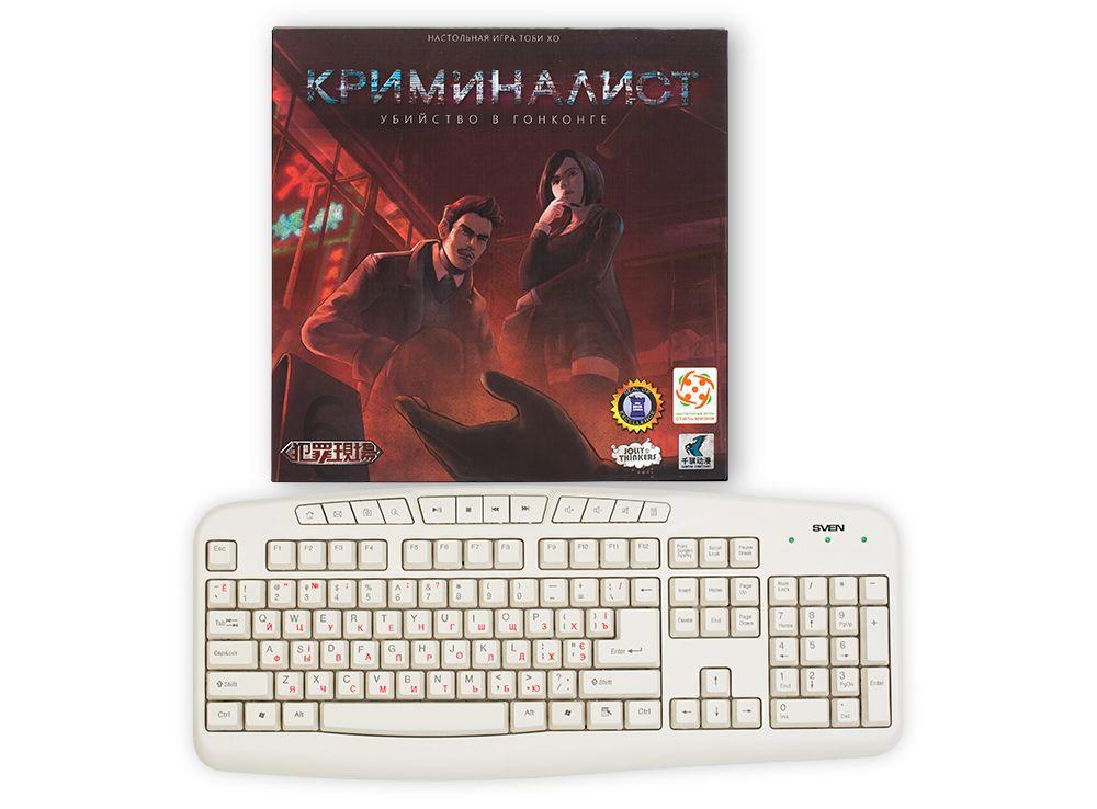 Коробка настольной игры Криминалист в сравнении с клавиатурой
