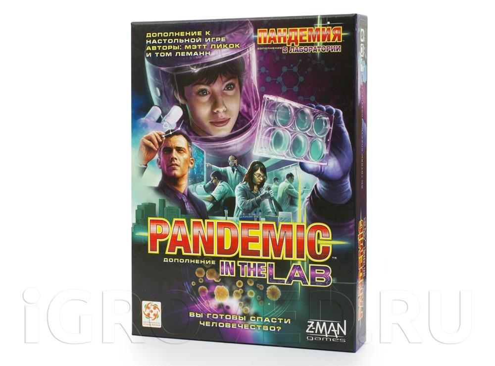 Коробка настольной игры Пандемия: В лаборатории