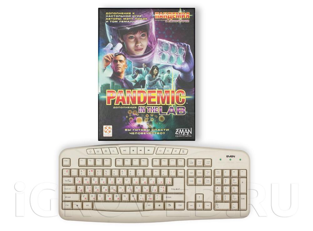 Коробка настольной игры Пандемия: В лаборатории в сравнении с клавиатурой