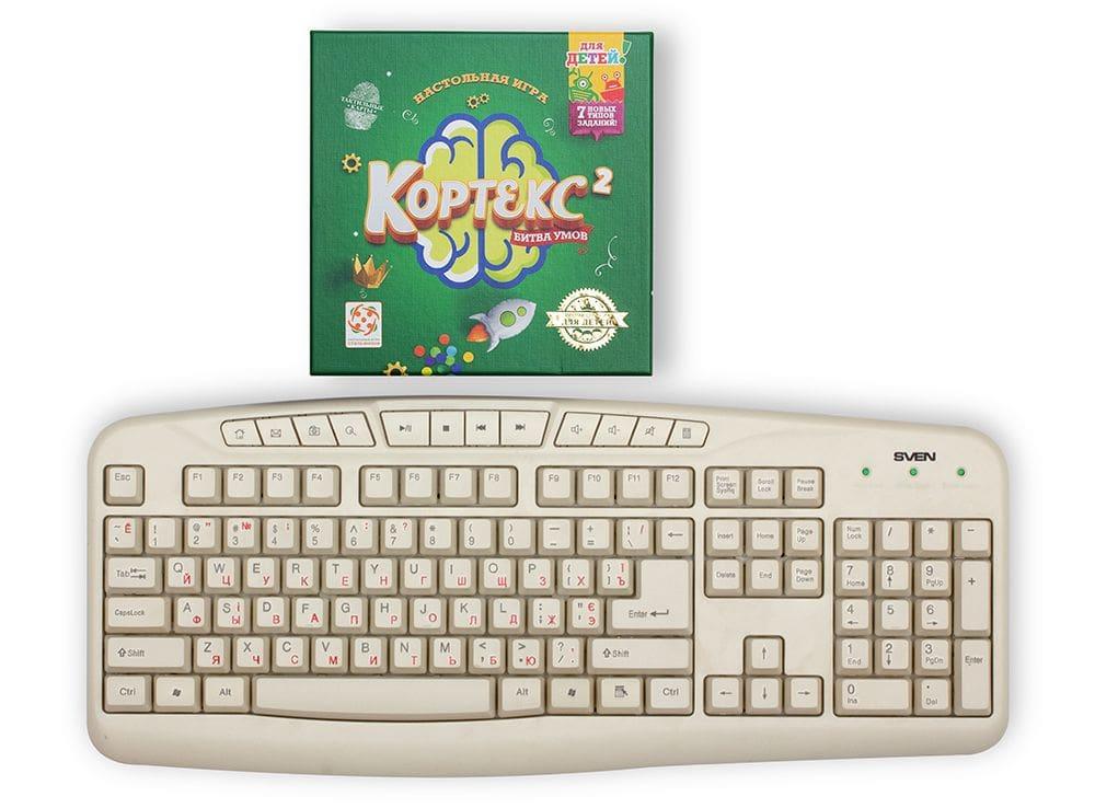 Коробка настольной игры Кортекс 2 для детей в сравнении с клавиатурой
