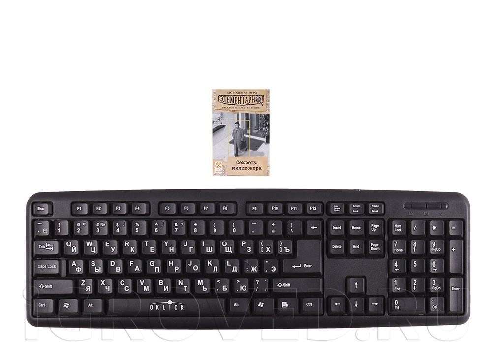 Коробка настольной игры Элементарно! Секреты миллионера в сравнении с клавиатурой