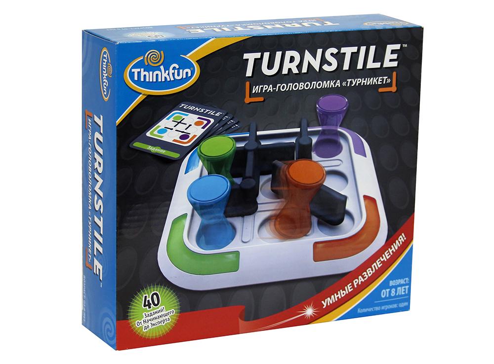 Игра-головоломка Турникет (Turnstile)