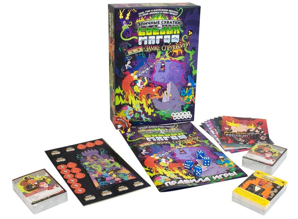 Коробка и компоненты настольной игры Эпичные схватки боевых магов: Бесчинство в замке Спрутобойни