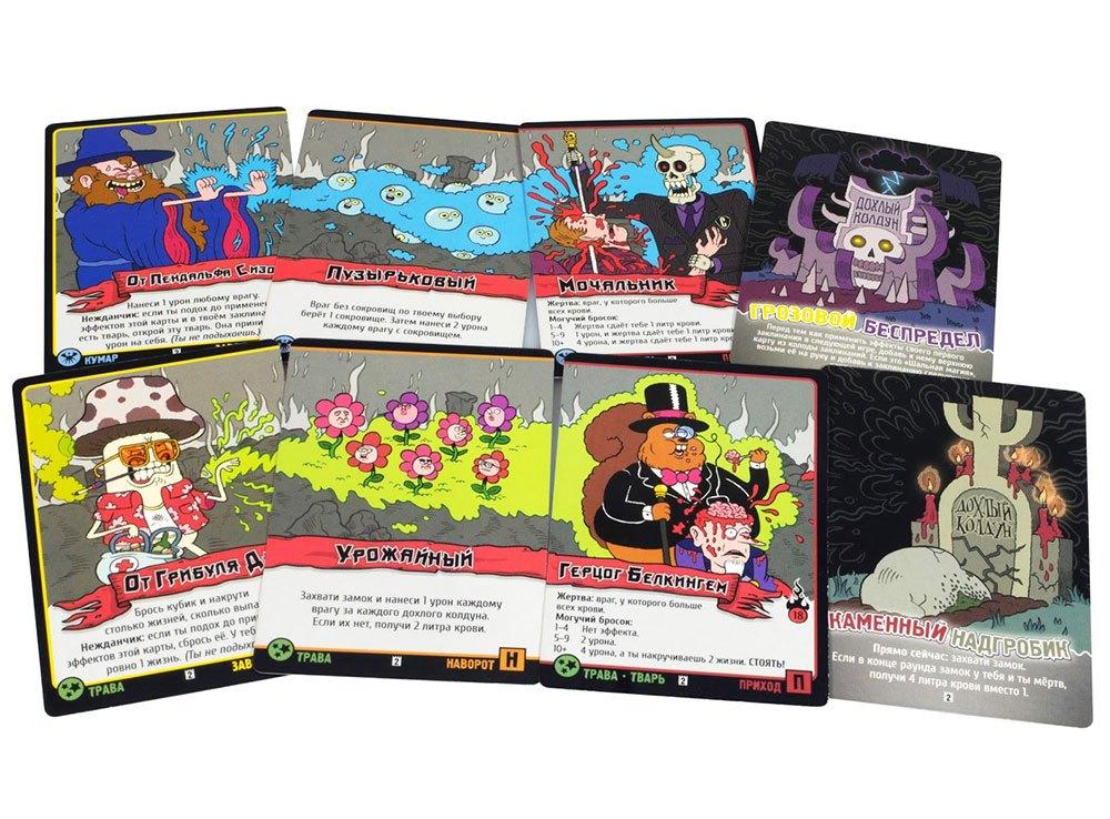 Компоненты настольной игры Эпичные схватки боевых магов: Бесчинство в замке Спрутобойни