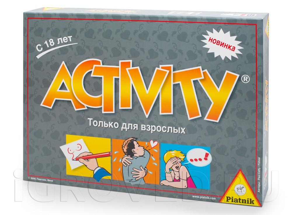 Игра Активити для взрослых (18+)