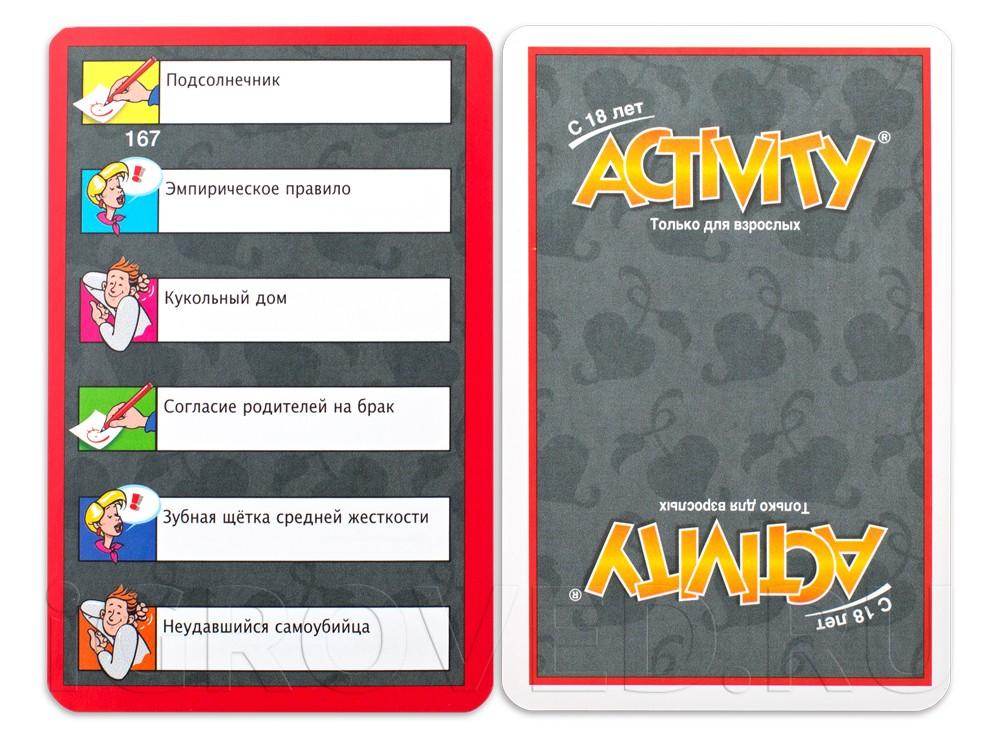 Карта для взрослых играть яндекс.ru игровые автоматы играть сейчас бесплатно без регистрации