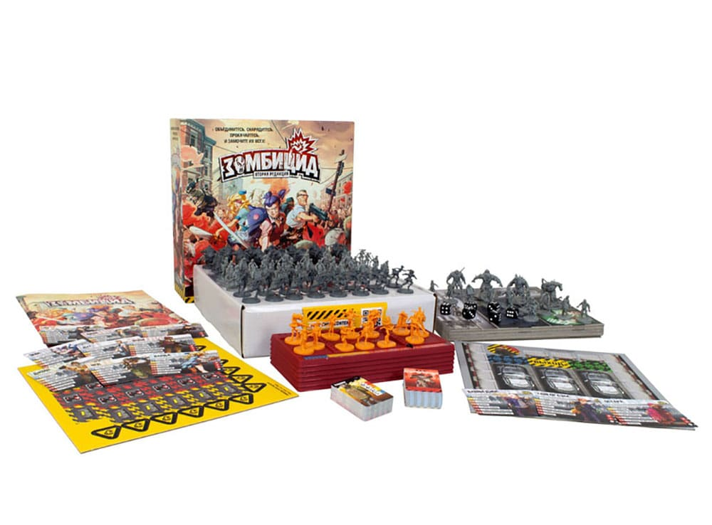 Коробка и компоненты настольной игры Зомбицид