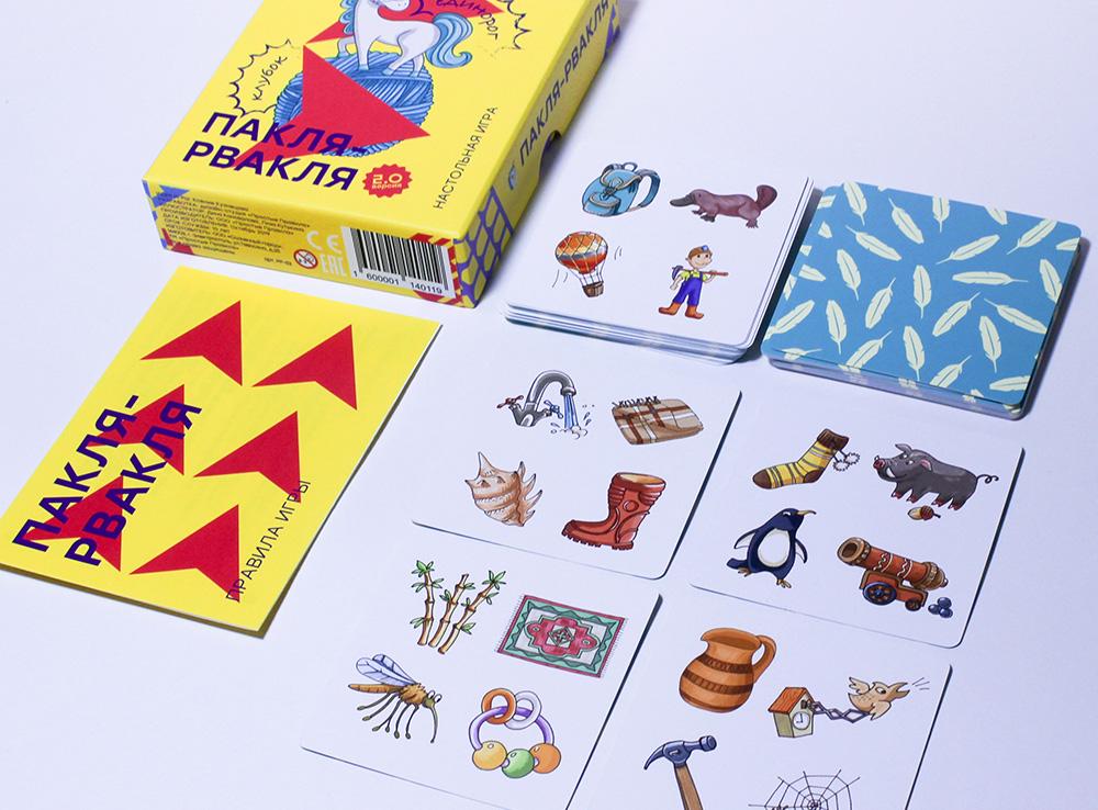 Коробка и карточки настольной игры Пакля-рвакля