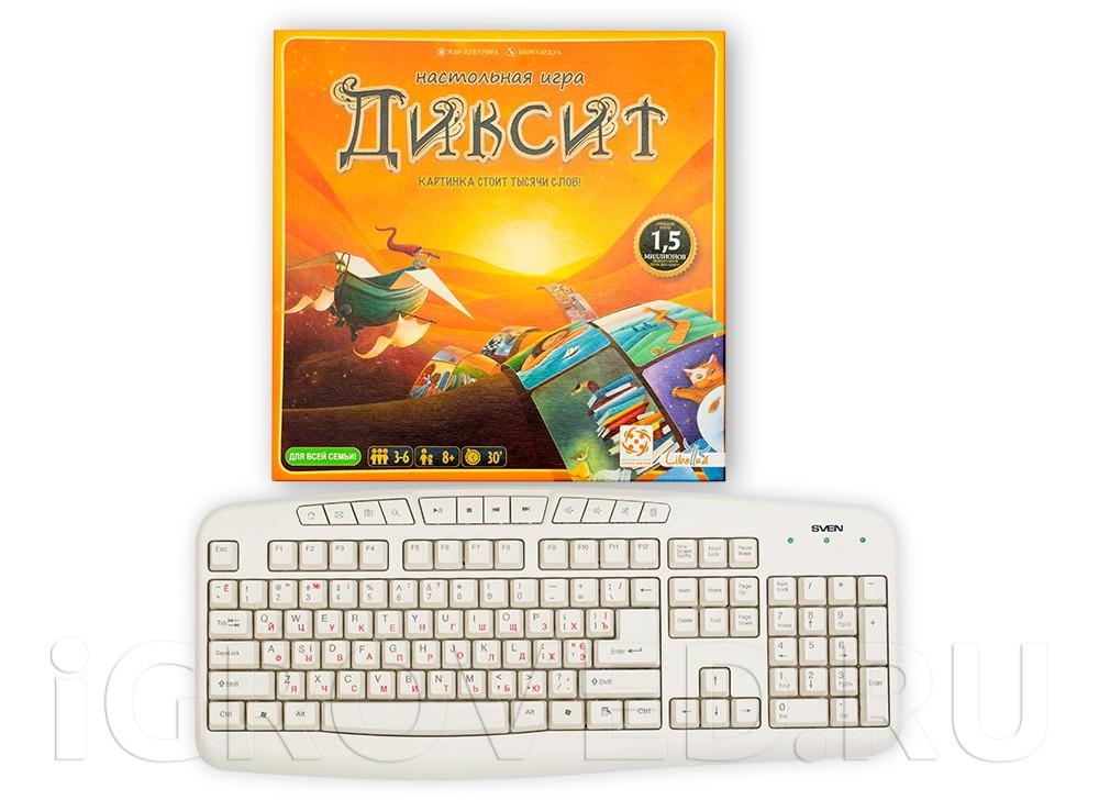 Коробка настольной игры Диксит (Dixit) по сравнению с клавиатурой