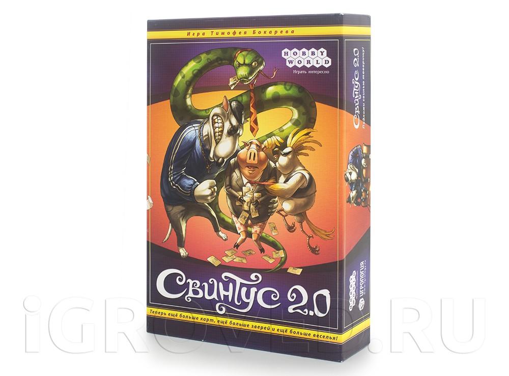 Коробка настольной игры Свинтус 2.0