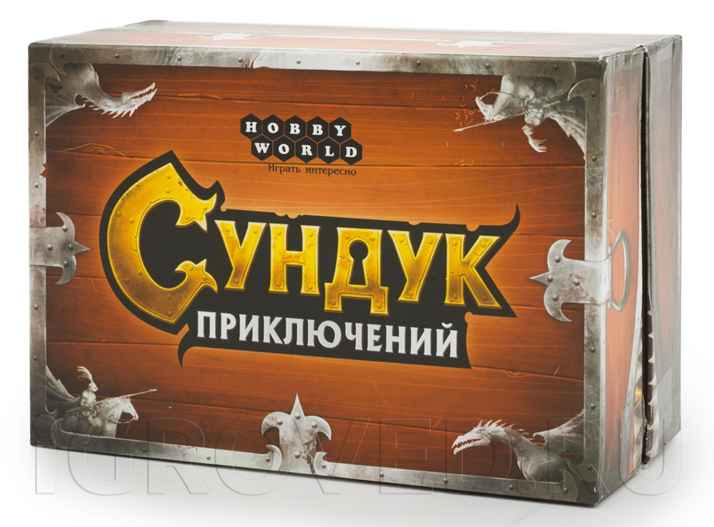 Коробка настольной игры Сундук приключений