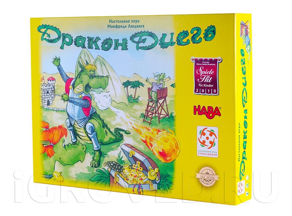 Коробка настольной игры Дракон Диего