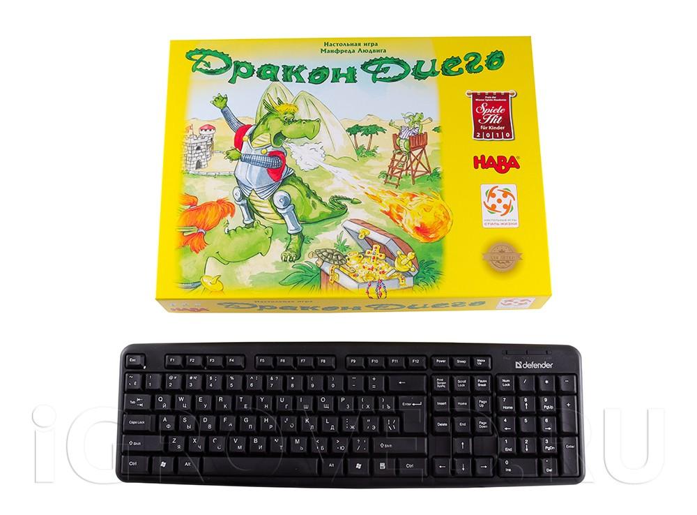 Коробка настольной игры Дракон Диего в сравнении с клавиатурой