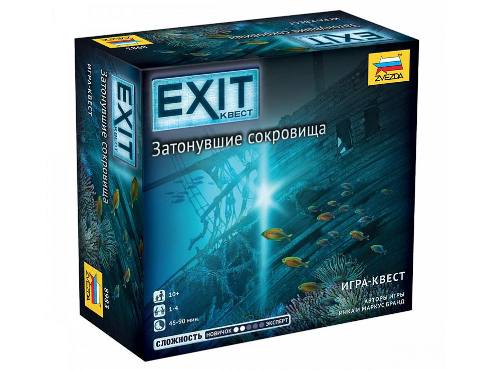 Коробка настольной игры Exit-квест. Затонувшие сокровища