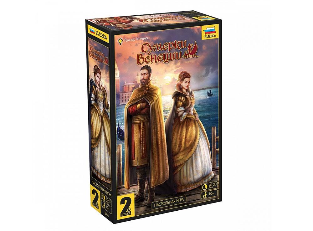 Коробка настольной игры Сумерки Венеции