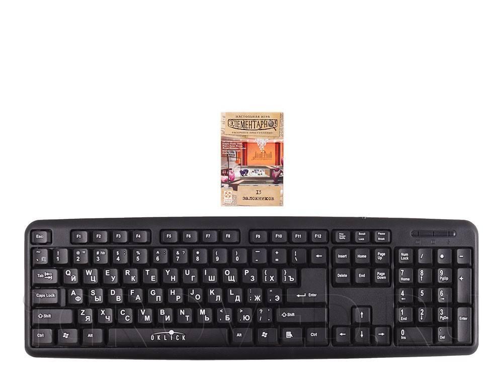 Коробка настольной игры Элементарно! 13 заложников в сравнении с клавиатурой