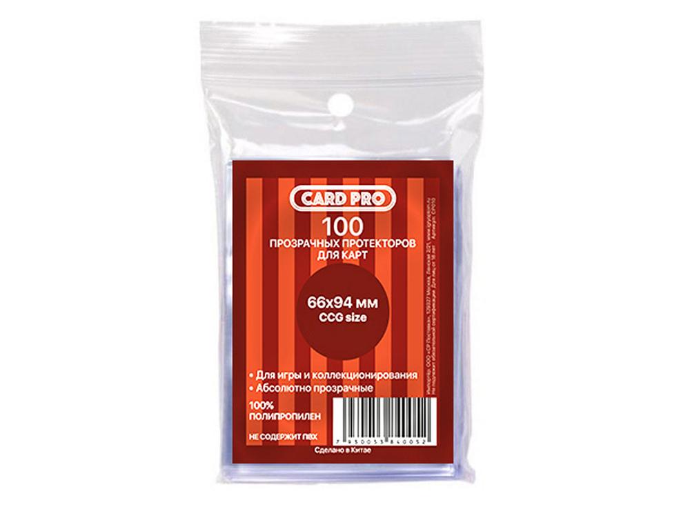 Протекторы для карт Card-Pro (66 х 94 мм)