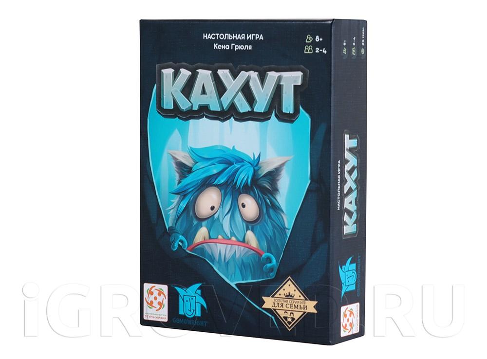 Коробка настольной игры Кахут