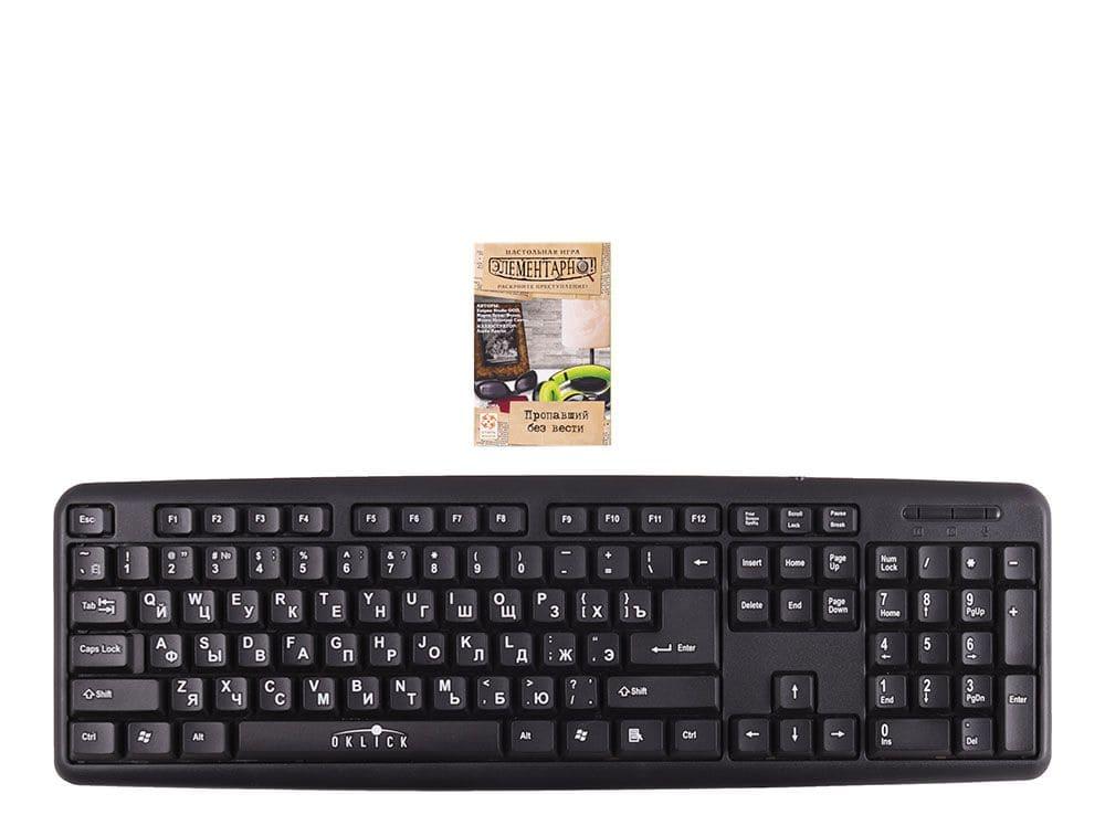 Коробка настольной игры Элементарно! Пропавший без вести в сравнении с клавиатурой