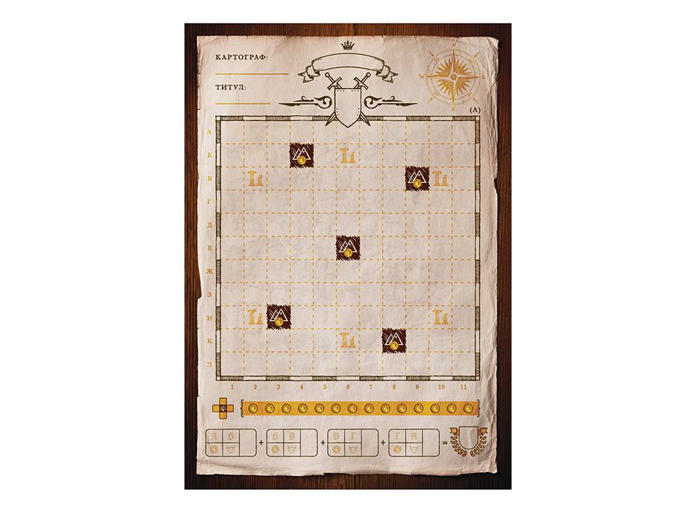 Лист-планшет настольной игры Картографы