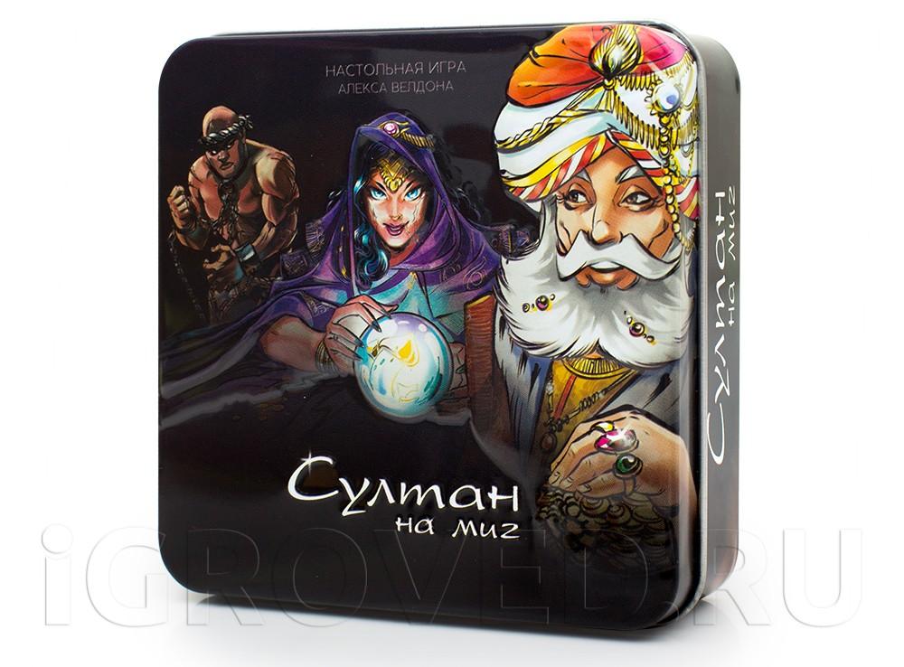 Коробка настольной игры Султан на миг