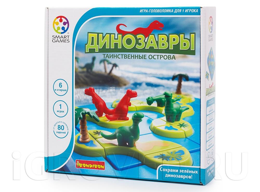 Коробка настольной игры Динозавры. Таинственные острова
