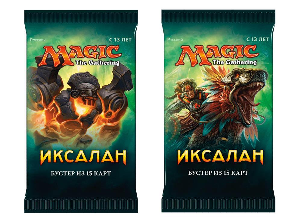 Magic the Gathering: Иксалан Бустер RU