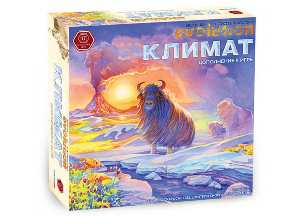 Коробка настольной игры Эволюция. Климат (дополнение)