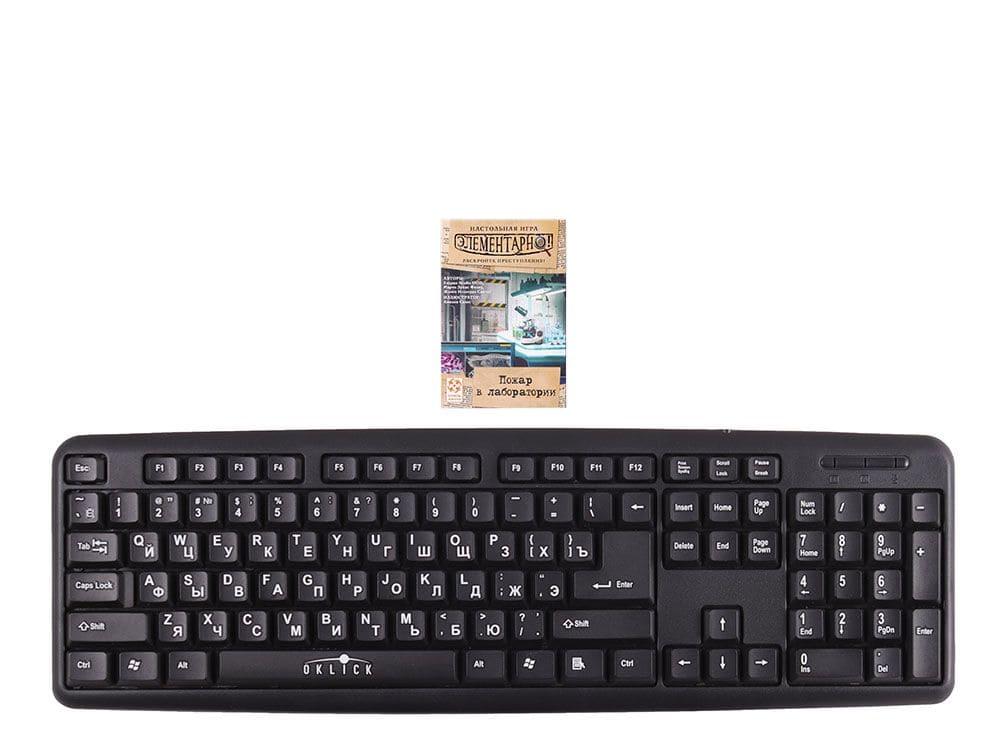 Коробка настольной игры Элементарно! Пожар в лаборатории в сравнении с клавиатурой