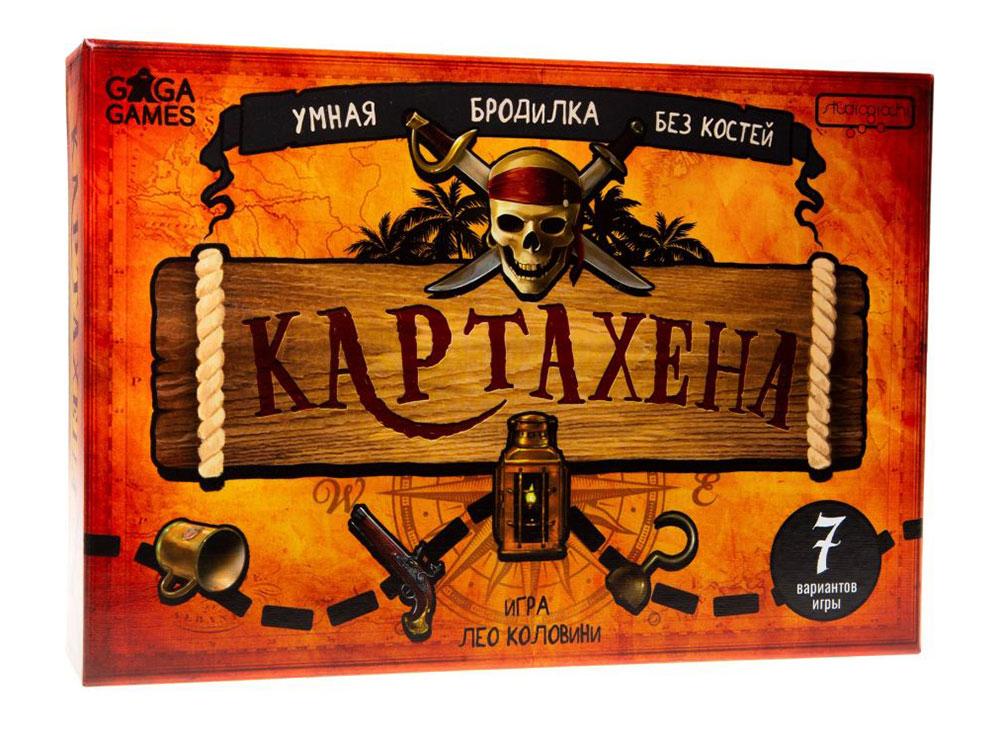 Коробка настольной игры Картахена