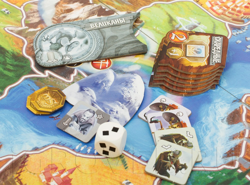 Компоненты настольной игры Маленький Мир (Small World)