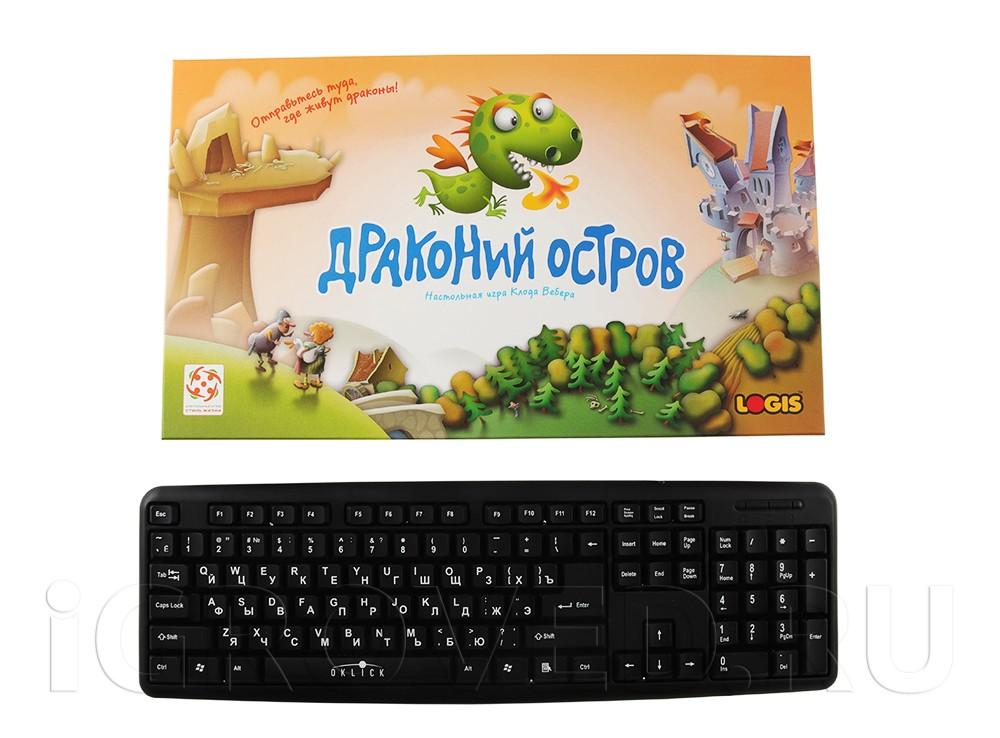 Коробка настольной игры Драконий остров в сравнении с клавиатурой