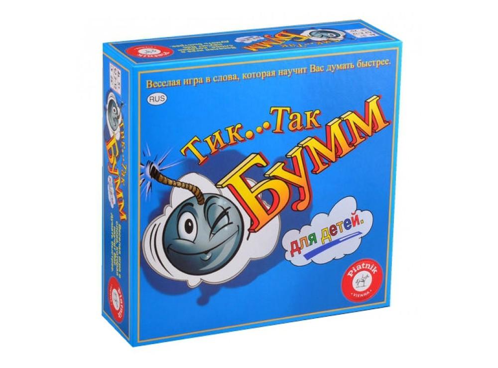 Коробка настольной игры Тик Так Бумм для детей