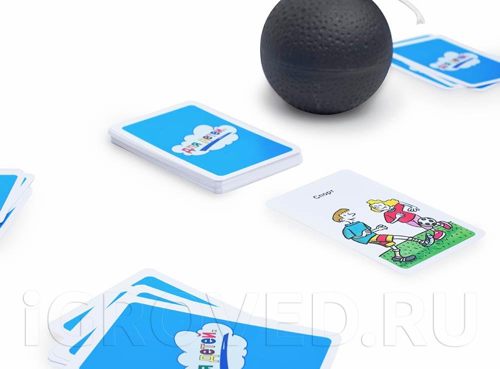 Игровой процесс настольной игры Тик Так Бумм для детей