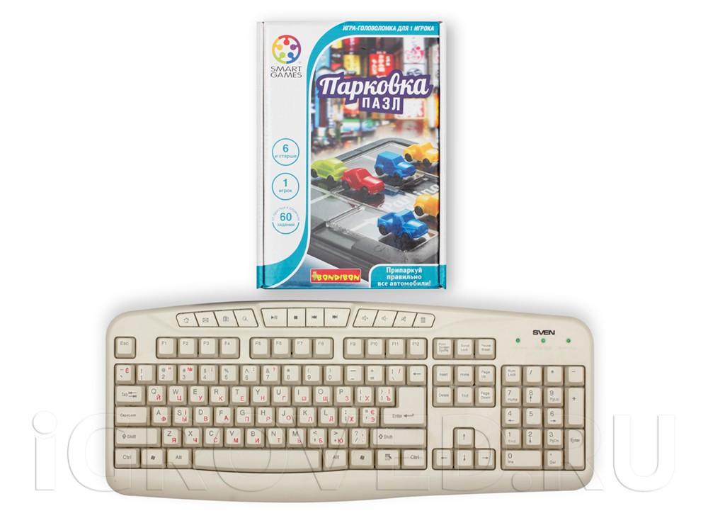 Коробка настольной игры-головоломки Парковка Пазл в сравнении с клавиатурой